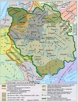 Карта Великого княжества Литовского