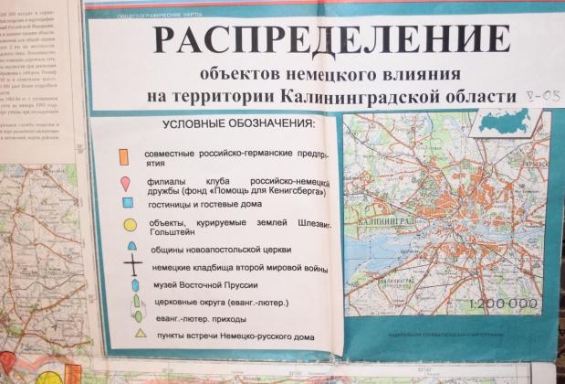 Карта была составлена 14 лет назад большим экспертным коллективом