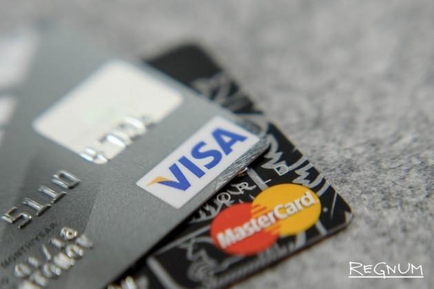 Выявлен новый вид мошенничества с банковскими картами
