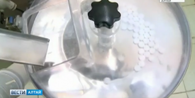 Производство препаратов