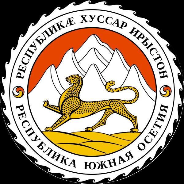 Герб Республики Южная Осетия
