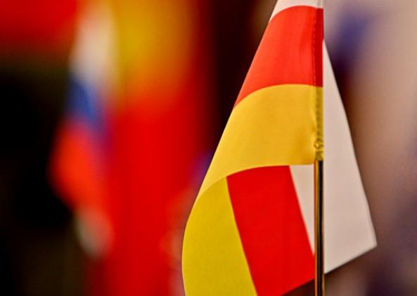 Южной Осетии не быть Аланией? Конгресс карачаевского народа обратился в МИД