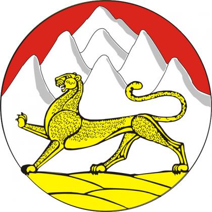 Герб Республики Северная Осетия — Алания