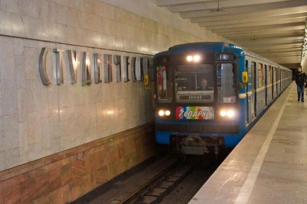 Станция метро «Студенческая» в Новосибирске