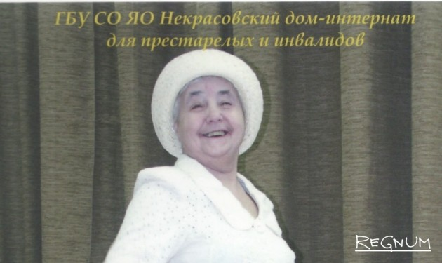 украина частные дома престарелых
