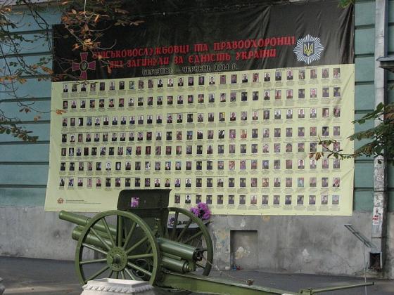 Минобороны Украины назвало новые данные о потерях в Донбассе