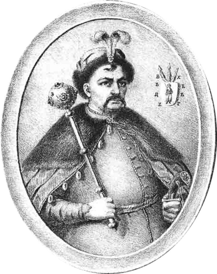 Картинка с именем богдана хмельницкого