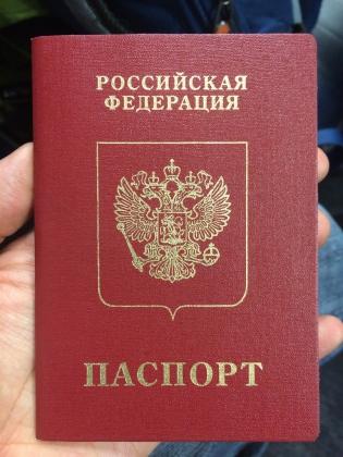 Законопроект, упрощающий получение гражданства РФ детьми, внесен в Госдуму