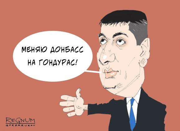 Гройсман назвал сроки полного отказа Украины от импорта газа и угля