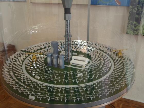 Китай хочет построить солнечные станции в зоне Чернобыльской АЭС