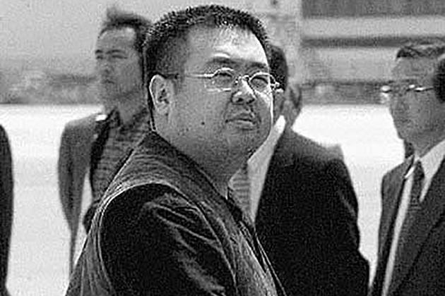 КНДР категорически отвергает результаты вскрытия брата Ким Чен Ына