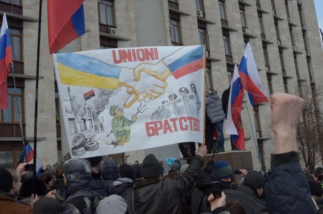«Луганску и Донецку остался шаг до превращения в протектораты России»