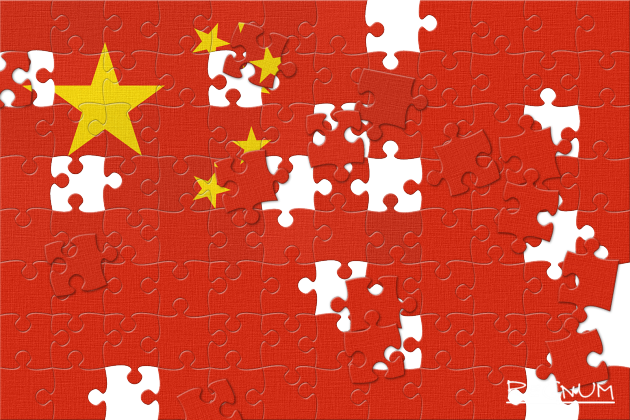 «Шанхайцы» против «пекинцев»: как китайская элита борется за власть