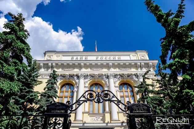ЦБ РФ аннулировал лицензию у банка «ГПБ-Ипотека»