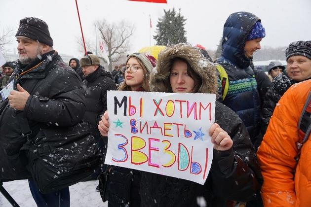 Митинг за сохранение Пулковской обсерватории на Марсовом поле 22 января 2017 года