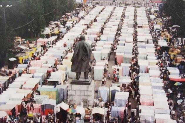 Лужники, Москва. 1990-е