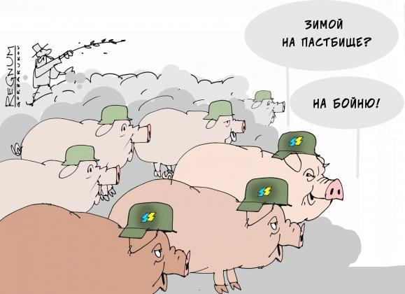 Украина: ставка на хаос