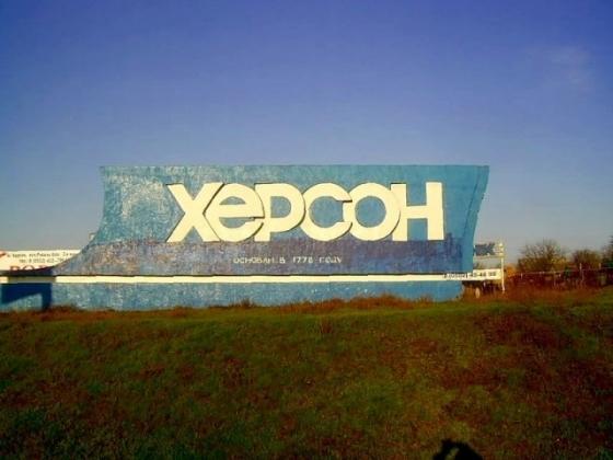 Киев ведёт Украину к созданию крымско-татарской автономии в Херсоне