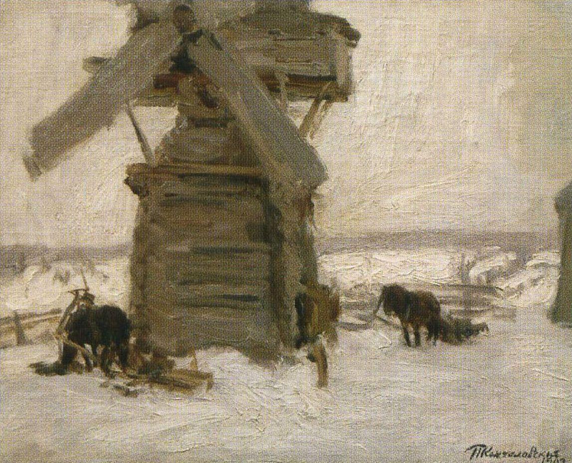 Петр Кончаловский. Зима. Мельница на Кег-острове. 1903