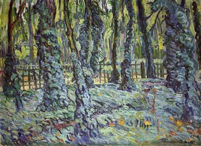 Петр Кончаловский. Версаль. Плющи. 1908