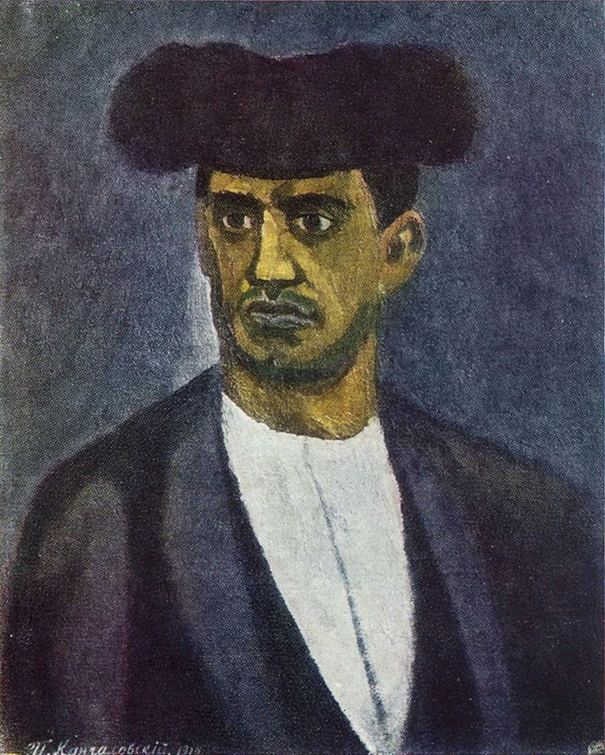 Петр Кончаловский. Матадор Мануэль Гарта. 1910