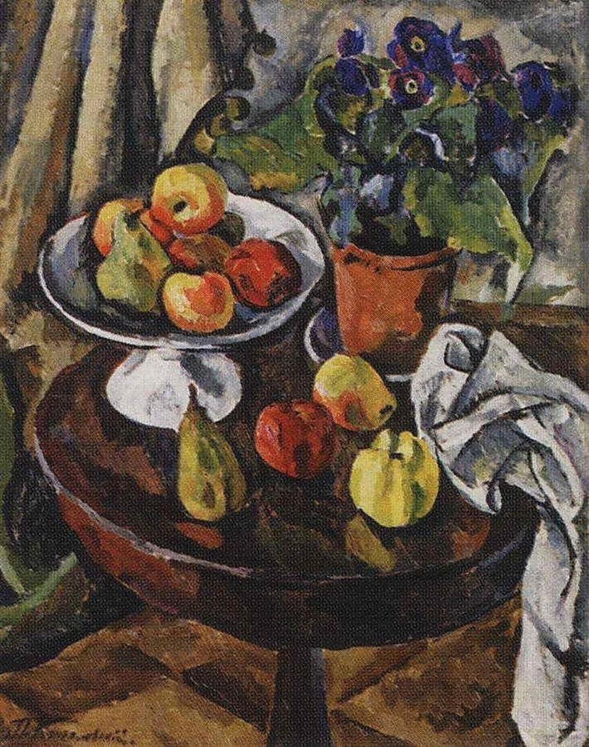 Петр Кончаловский. Натюрморт с фруктами. 1911