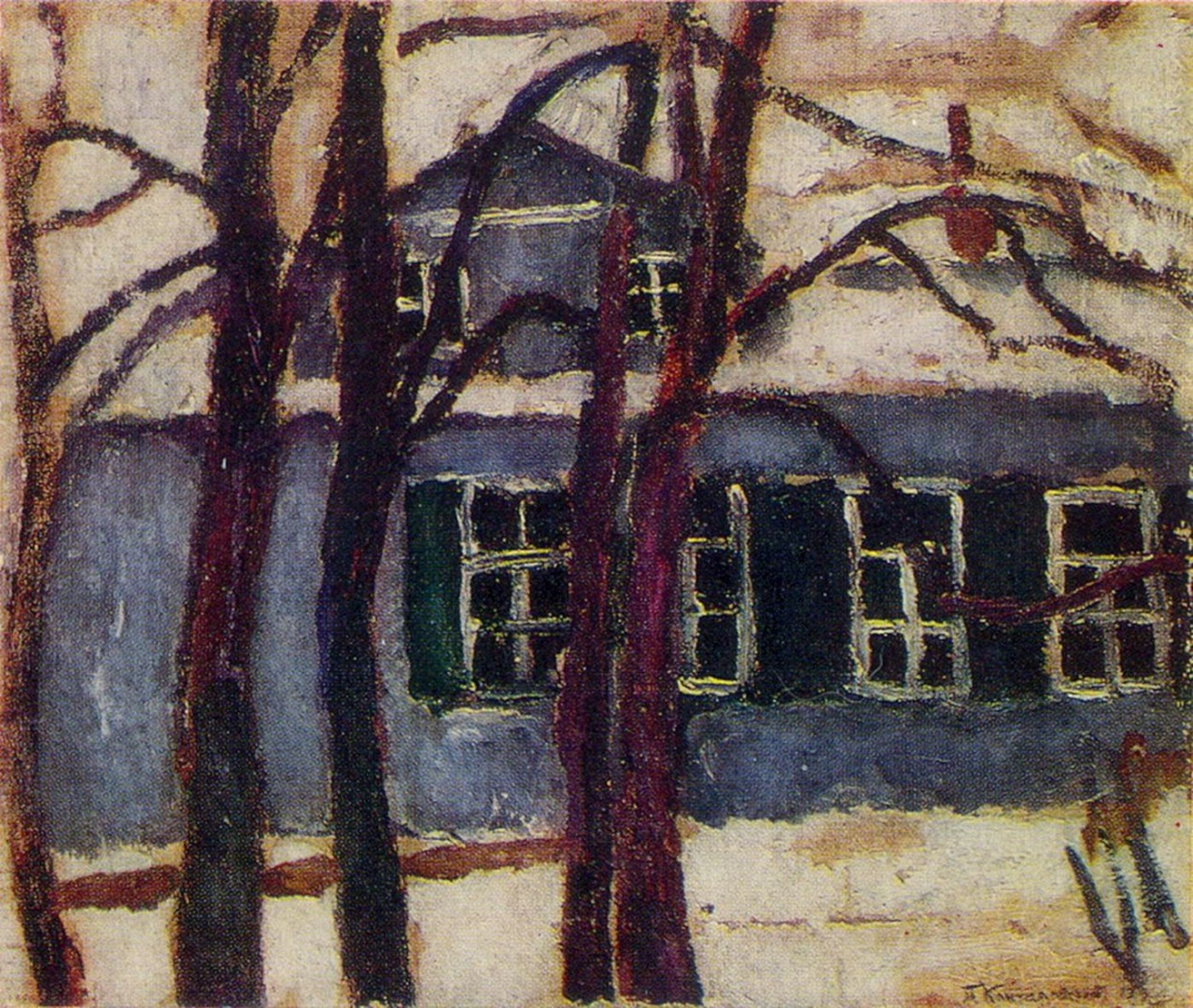 Петр Кончаловский. Дом в Абрамцеве. 1911