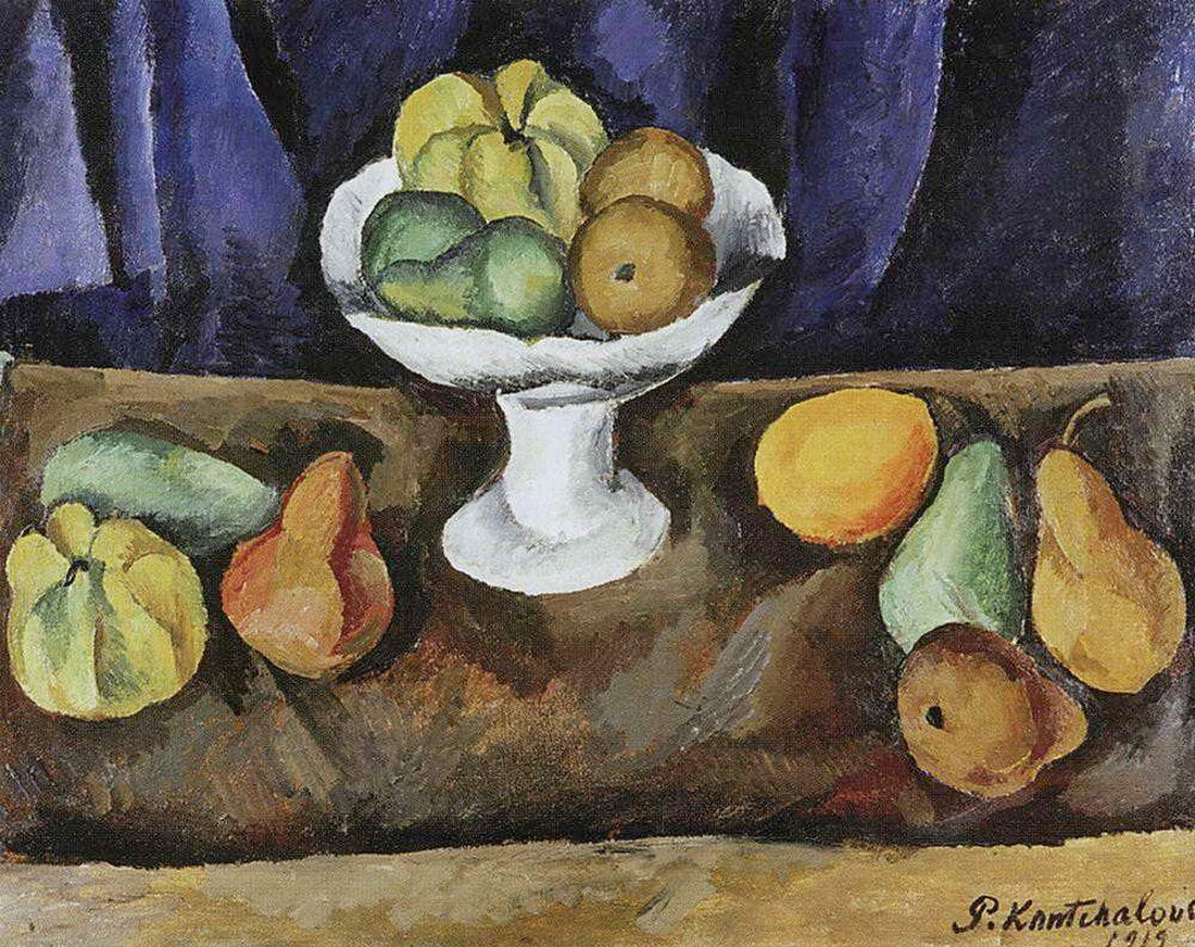 Петр Кончаловский. Натюрморт с фруктами. 1912
