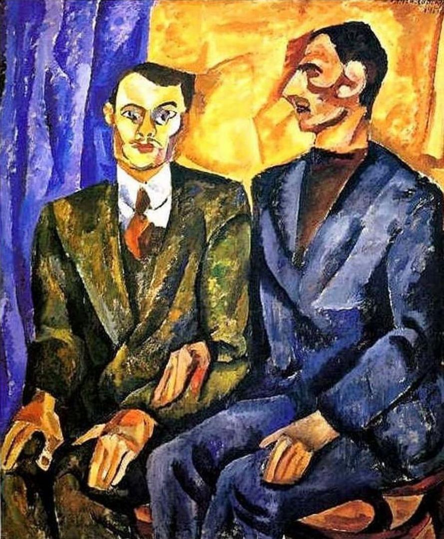 Петр Кончаловский. Портрет Ю. П. Денике (Юрьева) и А. Д. Покровского. 1913