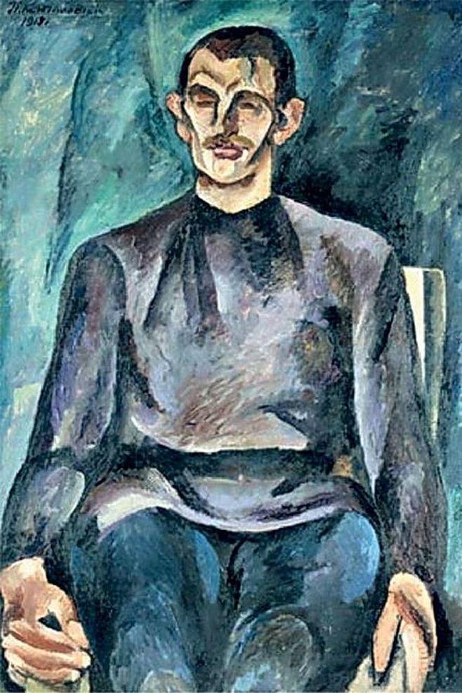 Петр Кончаловский. Портрет Юрия Петровича Юрьева. 1913