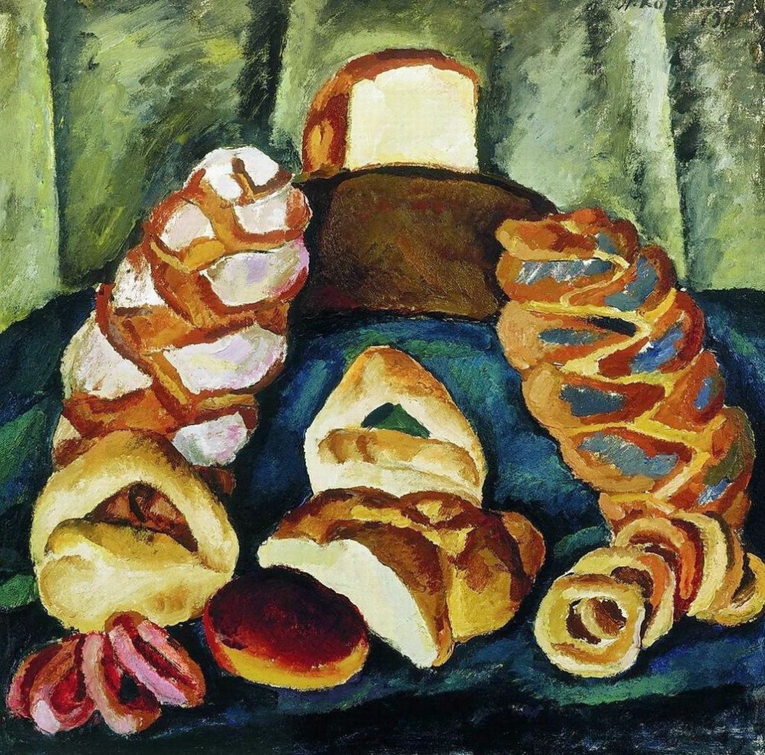 Петр Кончаловский. Хлебы на зеленом. 1913