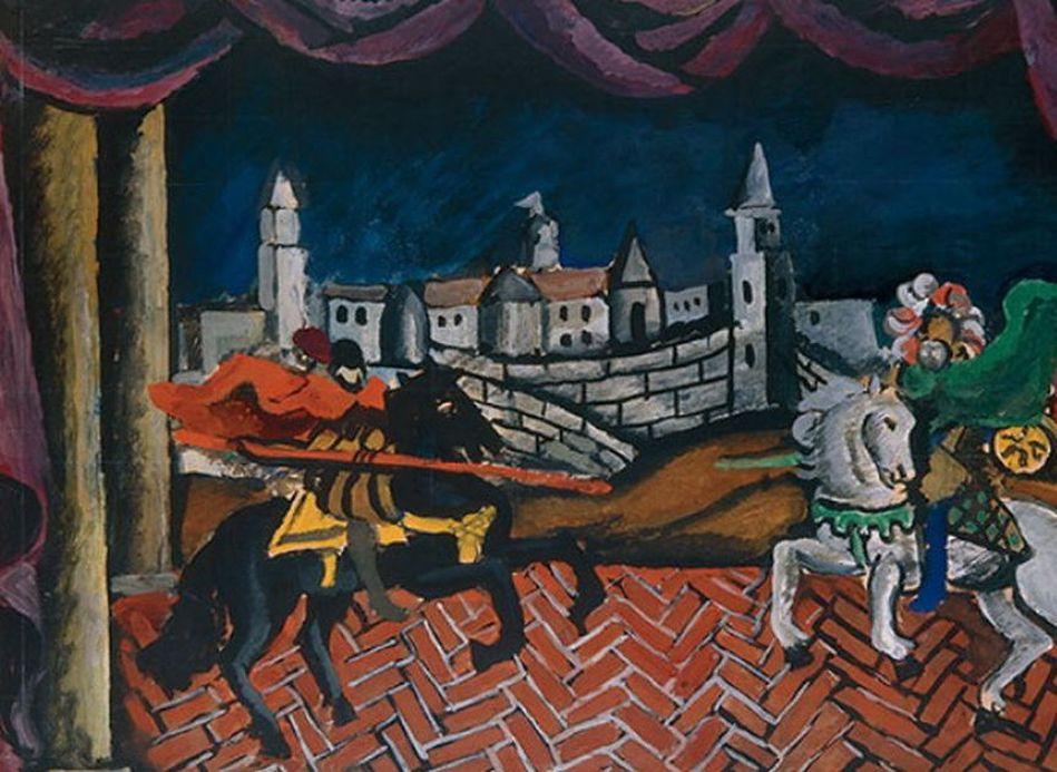 Петр Кончаловский. Эскиз декорации к опере Вольфганга-Амадея Моцарта Дон Жуан. 1913