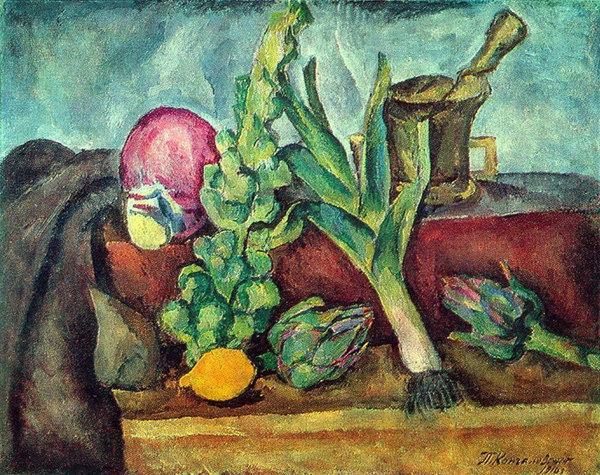 Петр Кончаловский. Натюрморт. Овощи. 1916