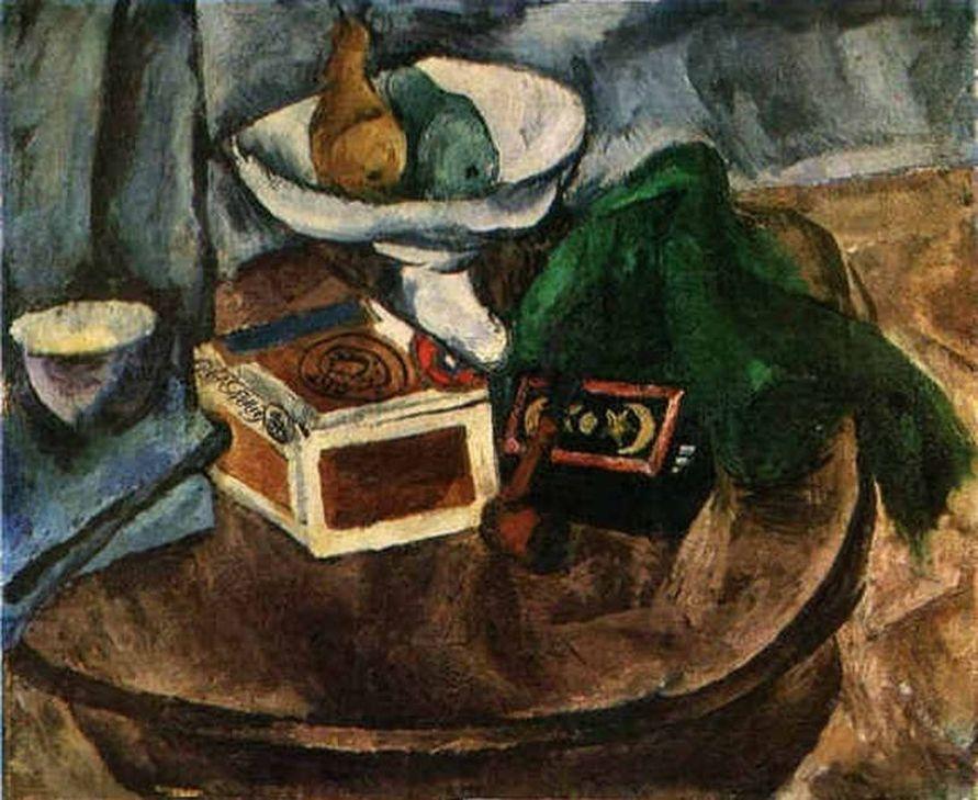 Петр Кончаловский. Натюрморт с трубкой. 1919