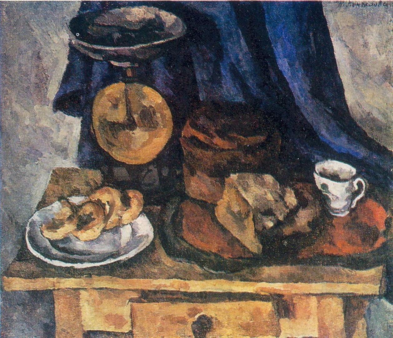 Петр Кончаловский. Хлебы. 1920