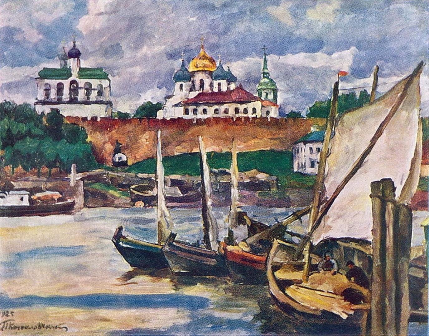 Петр Кончаловский. Новгород. Детинец. 1925