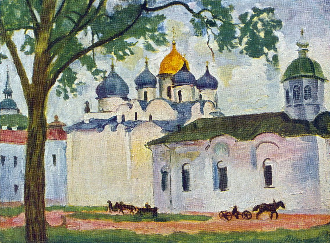 Петр Кончаловский. Новгород. Площадь Софийского собора. 1928