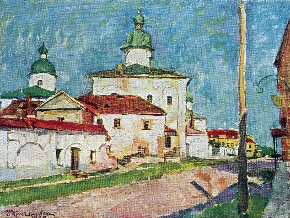 Петр Кончаловский. Храм Жен-Мироносиц. 1928