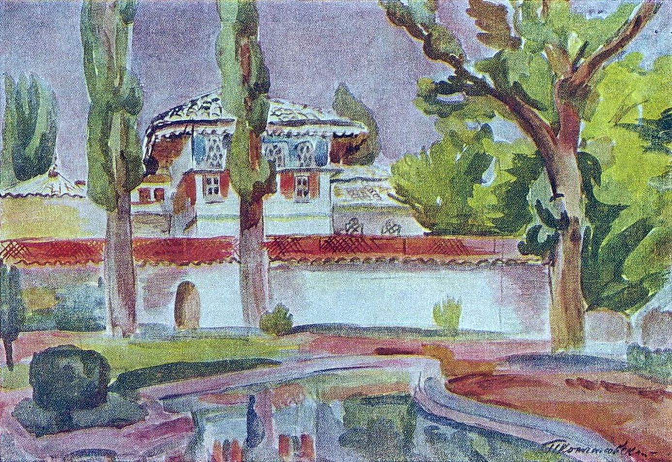 Петр Кончаловский. Бахчисарай. Ханский дворец. 1930