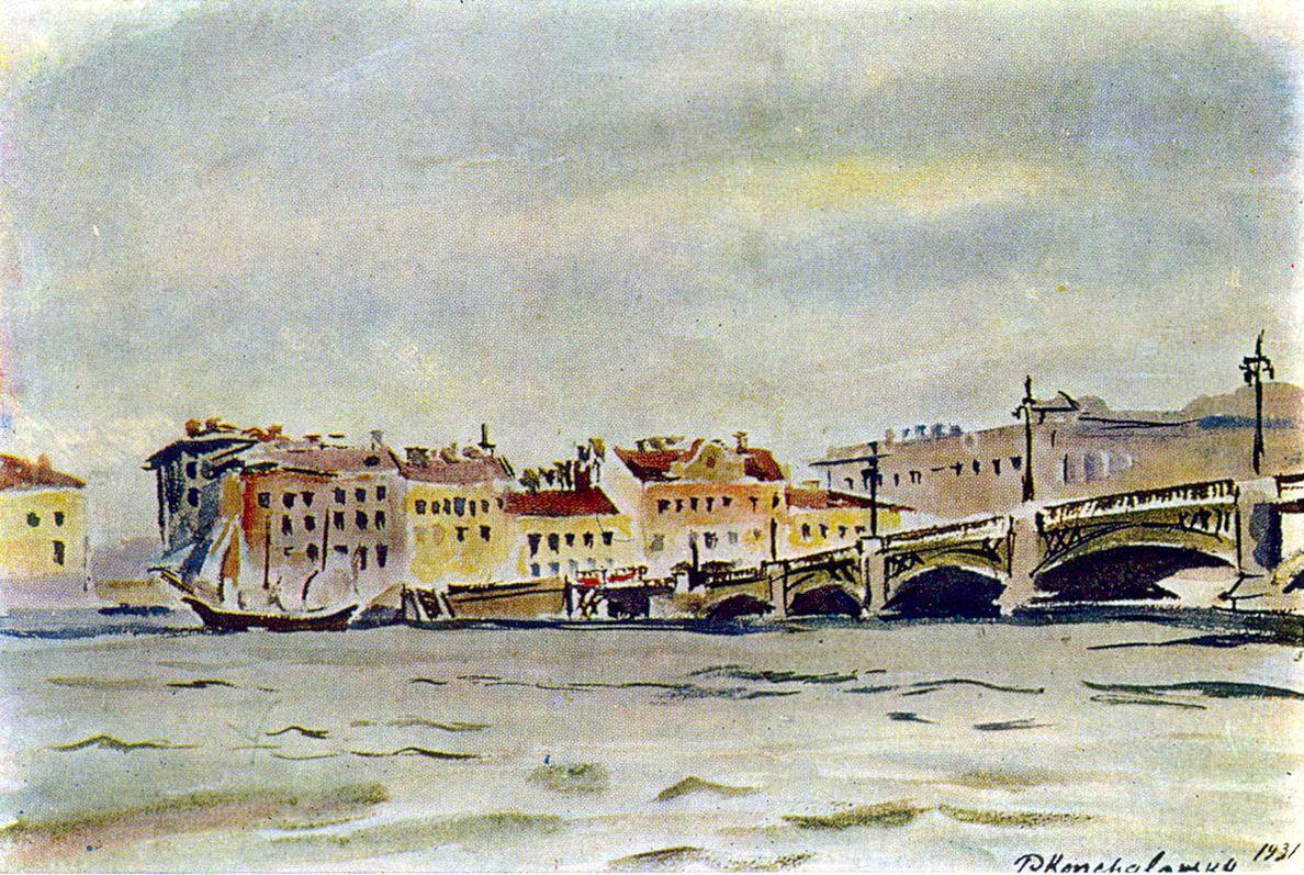 Петр Кончаловский. Ленинград. Набережная Невы. 1931