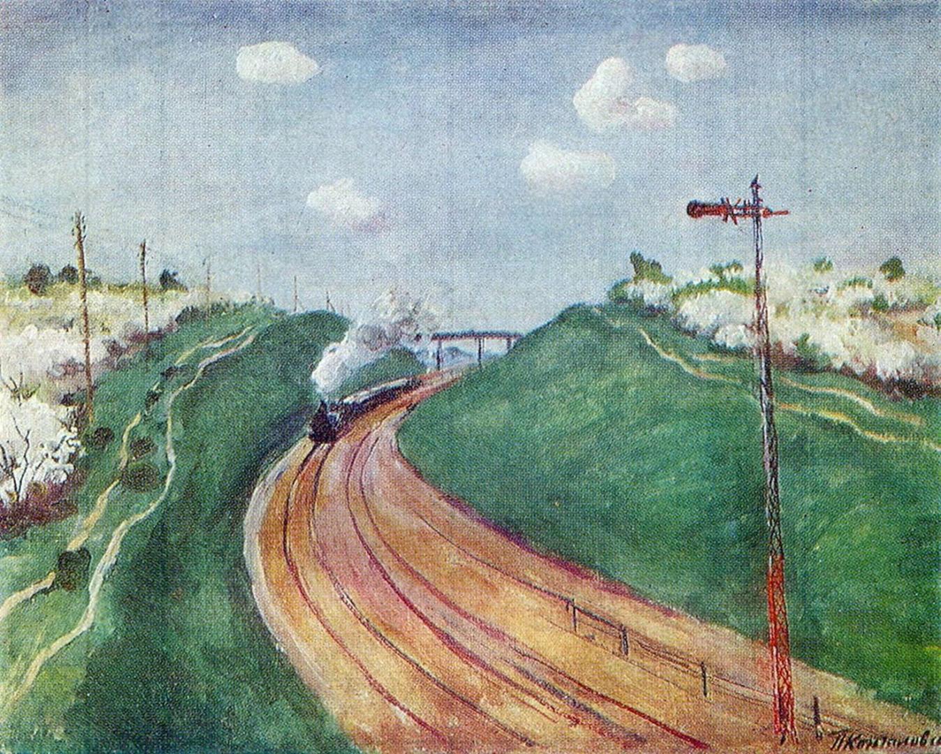 Петр Кончаловский. Весенний пейзаж с поездом. 1931