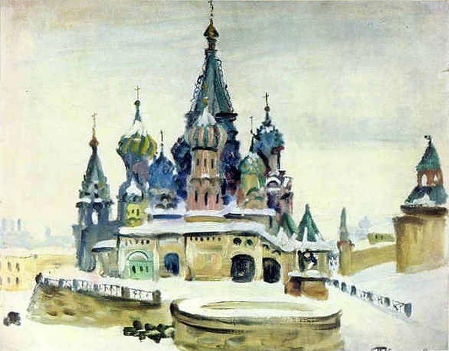 Петр Кончаловский. Василий Блаженный (Красная площадь). 1932