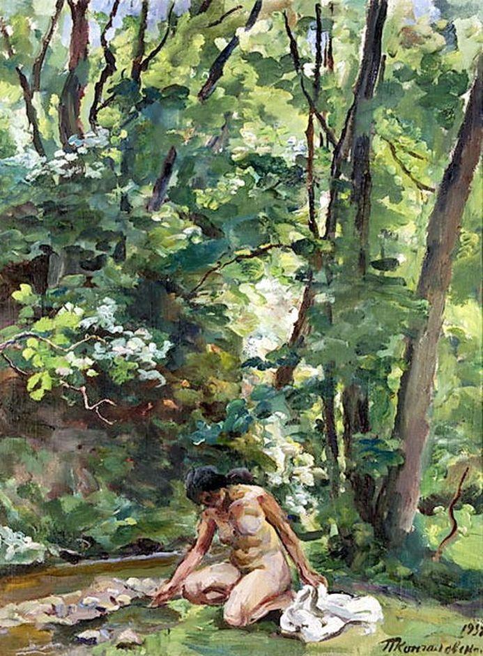Петр Кончаловский. Женщина у ручья. 1932