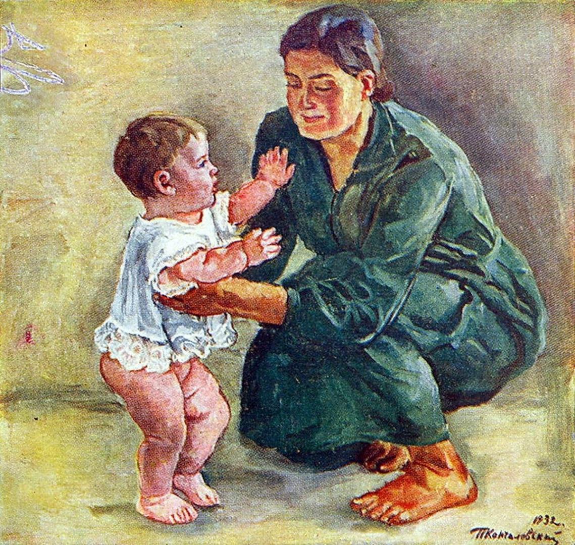 Петр Кончаловский. Первый шаг. 1932