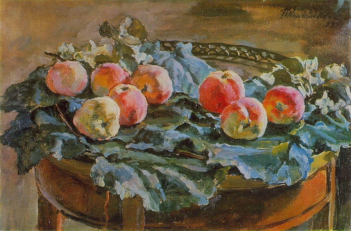 Петр Кончаловский. Натюрморт. Яблоки на круглом столе. 1934