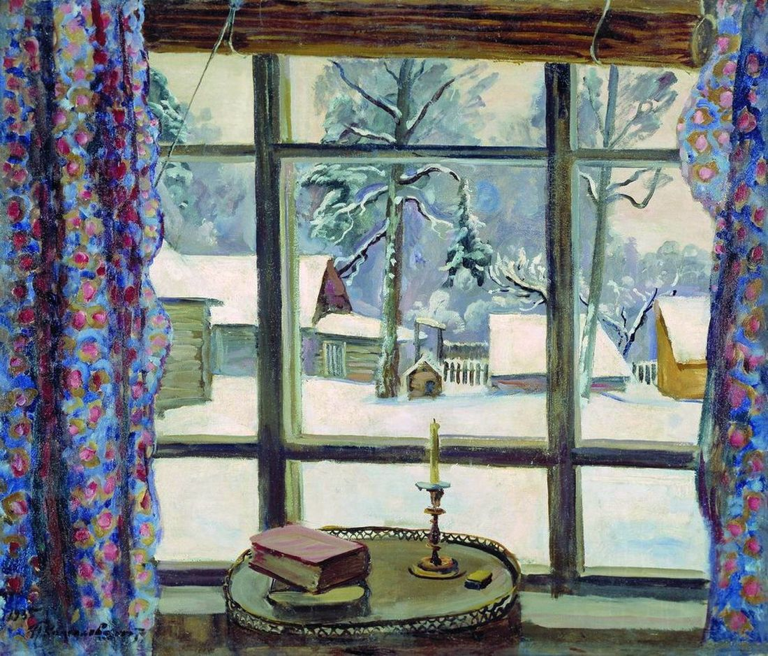 Петр Кончаловский. Окно поэта. 1935
