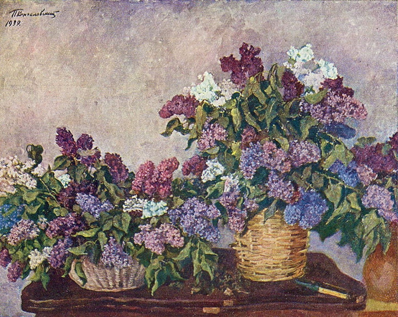 Петр Кончаловский. Натюрморт. Сирень в двух корзинах. 1939