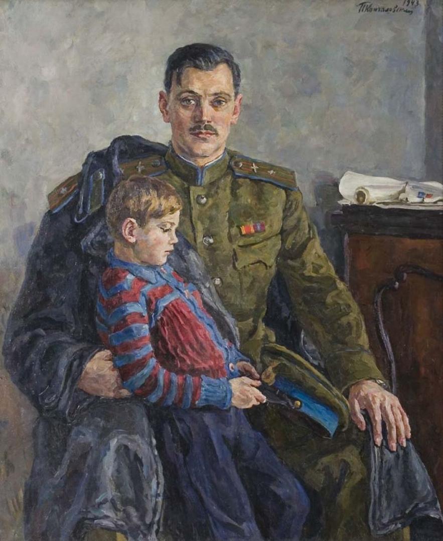 Петр Кончаловский. Портрет поэта Сергея Владимировича Михалкова с сыном. 1943