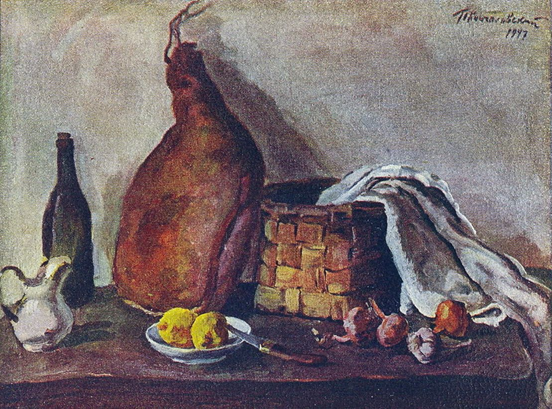 Петр Кончаловский. Натюрморт. 1947