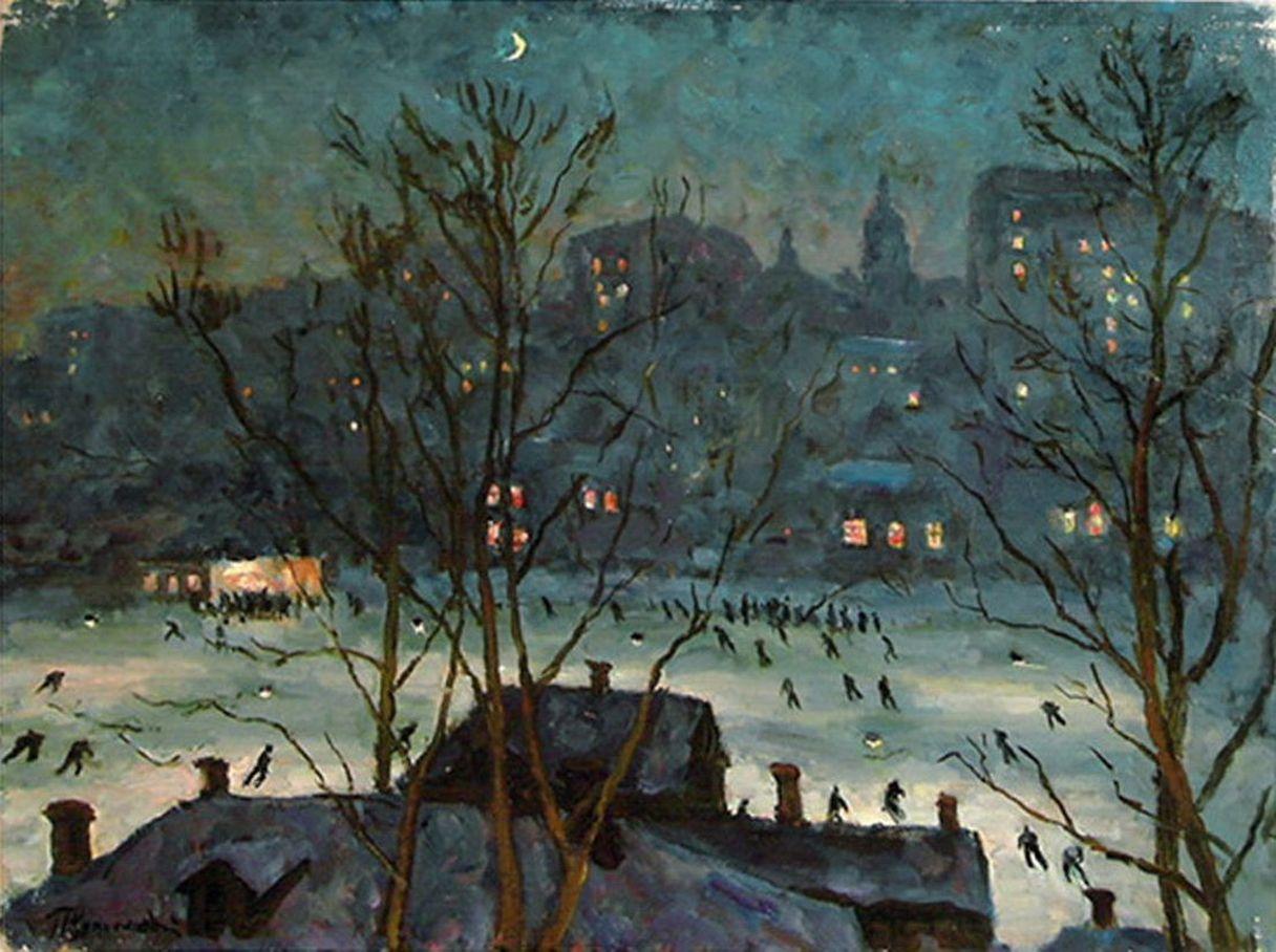 Петр Кончаловский. Каток Динамо. 1948